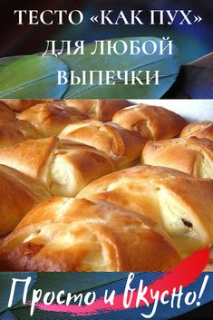Cooker, Deserts, Food And Drink, Cooking Recipes, Bread, Baking, Bread Recipes, Easy Meals, Kuchen