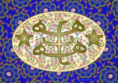 Ring stone symbol (2) Baha I Faith, Great Names, Names Of God, Religious Art, Spirituality, Kids Rugs, Hero, Symbols, Stone