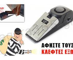Έξυπνος Συναγερμός Σφήνα Πόρτας-Door Stop Alarm ΑΠΟ 12.10 €  ΤΩΡΑ 6.90 € Με αυτόν τον εύχρηστο, λειτουργικό και τεχνολογικά προηγμένο συναγερμό σπιτιού μπορείτε να απαλλαγείτε από τον φόβο κάποιου πιθανού εισβολέα. Τοποθετήστε τον απλά & εύκολα σαν στοπ σε οποιαδήποτε πόρτα, χωρίς εργασίες & μερεμέτια, πατήστε το κουμπί ενεργοποίησης και έχετε αμέσως ένα προηγμένο σύστημα συναγερμού.