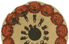 Juxtapoz Magazine - A Short History of the Phenakistoscope