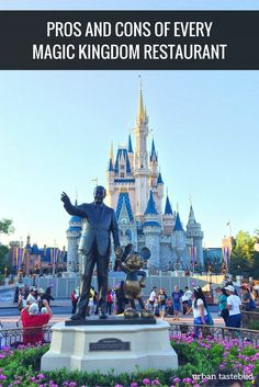 Pros and Cons of Every Magic Kingdom Restaurant