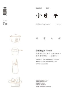 Magazine Layout Design, Book Design Layout, Food Poster Design, Graphic Design Posters, Simple Web Design, Book Posters, Japanese Graphic Design, Poster Layout, Packaging Design Inspiration