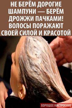 Beauty Makeup Photography, Dry Damaged Hair, Hair Loss Women, Brown Blonde Hair, Hair Loss Remedies, Hair Serum, Braids For Long Hair, Grunge Hair, Hair