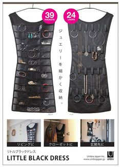Little Black Dress Hanging Jewelry OrganizerIm SEW making this