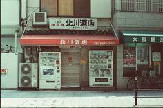 일본 고베 여행의 빈티지 필름사진 : 네이버 블로그