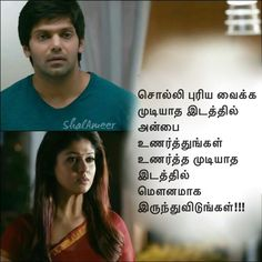 Imágenes De Life Quotes With Tamil Movie Images