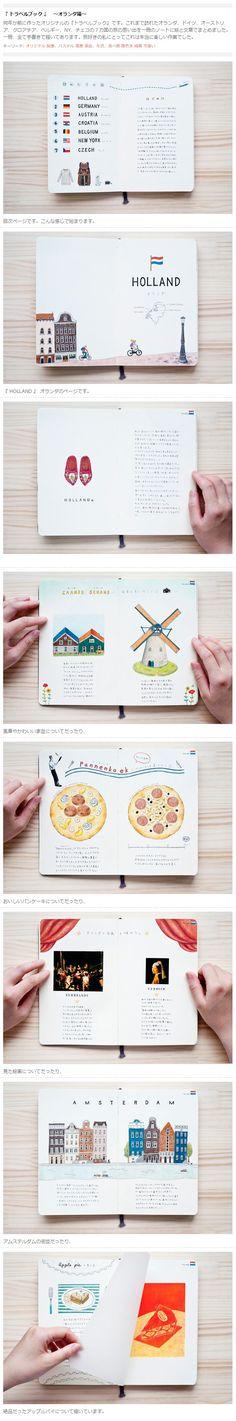 "Kondo Yoshie (近藤圭恵) - travel book "" Holland "" 『 トラベルブック 』 〜オランダ編〜 http://www.tis-home.com/kondo-yoshie/works/22"