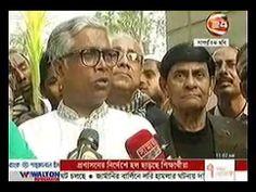 Today Bangla News Live 23 December 2016 On Channel 24 All Bangladesh Exc...