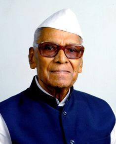 Konda Laxman Bapuji (27 September 1915 - 21 September 2012) was an Indian freedom fighter who participated in the Telangana Rebellion. He died on 21 September 2012 at his residence in Hyderabad.