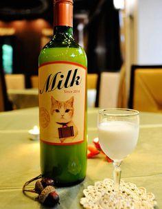 Milk. #catoftheday