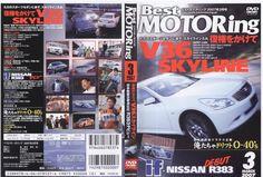 Best Motoring 2007.3