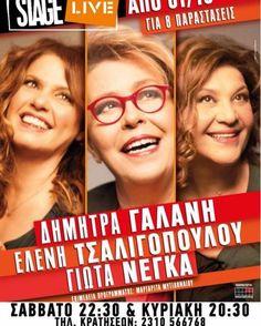 Yunanistan'ın en güçlü seslerinden Dimitra Galani, Eleni Tsaligopoulou ve Yota Nenga Selanik'te 1 ay boyunca her hafta sonu en güzel geleneksel Yunan halk şarkılarını söylüyor.                      🇬🇷❤️🇹🇷🎼🎸🎻🎺🎷🎤🎹                       #selanikrehberi #selanikbekliyor #selanik #thessaloniki #θεσσαλονικη #müzik #konser #music #concert #songs #yunanistan #skg #greece #greekmusic #rebetiko #instagreece #tragoudia #stage #stagelive