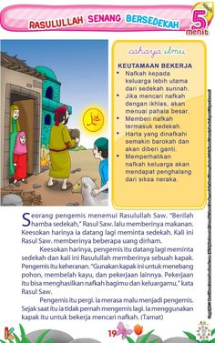 Kids Story Books, Stories For Kids, Islam And Science, Saw Quotes, History Of Islam, Islam For Kids, Learn Islam, Kids Behavior, Bedtime Routine