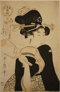 歌麿 Utamaro  『美人五面相 つんとしてまたあいらしく~』