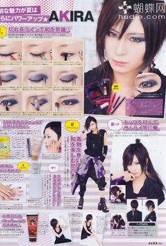 Mode in Japan: Visual Kei, Goth Lolita Make-up und Haar-Tutorials - Makeup Tutorial Smokey Lolita Makeup, Goth Makeup, Eye Makeup, Visual Kei, Kawaii Makeup Tutorial, Asian Makeup Looks, Korean Makeup Tutorials, Makeup Magazine, Japanese Makeup