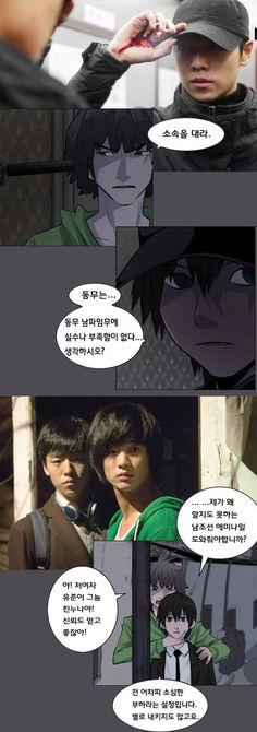 [MOVIE-2013] SECRETLY GREATLY (Kim Soo Hyun ,Lee Hyun Woo,Park Ki Woong)