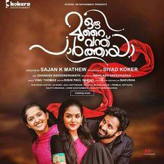 Oru Murai Vanthu Paarthaaya DVD VCD Malayalam Movie 2016 buy online, Oru Murai Vandhu Parthaya DVD, Oru Murai Vanthu Parthaya DVD VCD, buy Latest Malayalam Movie DVDs online
