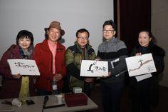 (1) 2016 대전시 소셜미디어 기자단