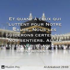 Extrait du Coran, Al-Ankaboot (29:69) #muslimpro http://www.muslimpro.com/dl