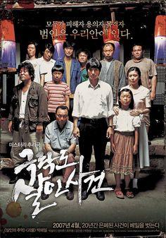 paradise murdered= won-sang park