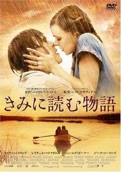 もう恋の仕方を忘れてしまった…なんて感じているなら、映画で恋する気持ちを呼び起こしてみませんか?甘酸っぱくて胸キュンが止まらない夏にぴったりな恋愛映画をご紹介します。