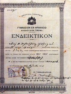 Το Ενδεικτικόν της αποφοίτησής του Νίκου Καζαντζάκη από το Γυμνάσιο Ηρακλείου.