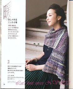 Let's knit series NV4372 2008 kr_28.jpg