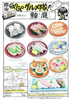 "From Japanese blog, ""Okayama Gourmet Group."" They draw these wonderful illustration of the food they eat at local restaurants in Okayama, Japan. Wonderful!!"