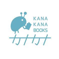 カナカナ書房(kanakanabooks)のロゴ:想いをキャラクターに重ねる | ロゴストック