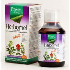 Power Health Herbomel Adults 200ml   Pharmacy4u.gr