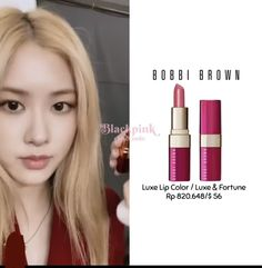 Blackpink Fashion, Kpop Fashion Outfits, Makeup Items, Makeup Products, Magic Knight Rayearth, Rose Lipstick, Pink Makeup, Jennie Blackpink, Pink Outfits