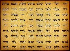 72 names of G-d