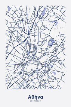 Athens, Greece Map Print