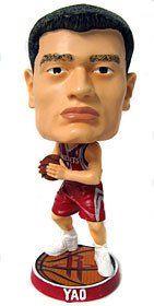 Houston Rockets Yao Ming Phathead Bobblehead
