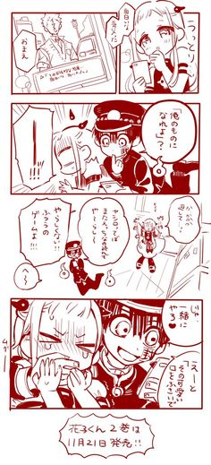 埋め込み画像 Funny Anime Pics, Anime Kawaii, Cute Drawings, Memes, Chibi, Pokemon, Fan Art, Molang, Anime Stuff