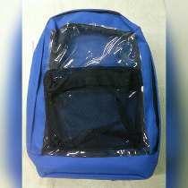 Morral De Malla Transparente Impermeable Escolar Color Azul