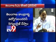 TRS Govt showers sops on all sections