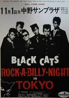 クリームソーダ ブラックキャッツ ROCK-A-BILLY-NIGHT IN TOKYO 1982年11月1日 中野サンプラザ チラシ おまけ付き BLACK CATS _画像1 Rockabilly Style, Rockabilly Fashion, Modern Pompadour, Showa Period, Cream Soda, Psychobilly, Black Cats, Rock N Roll, My Hero