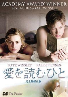 愛を読むひと /// The Reader /// 2008