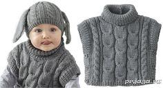 Vest spoke to the boy Baby Knitting Patterns, Knitting Designs, Baby Patterns, Knit Baby Shoes, Knit Baby Dress, Knitted Jackets Women, Baby Barn, Knit Jacket, Crochet Baby