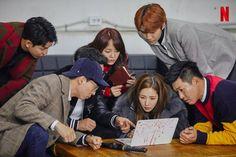 Well get to see busted team soon . Dramas, Kwang Soo, Park Seo Joon, Kim Sejeong, Net Flix, Lee Seung Gi, November 8, Kim Junmyeon, Gugu