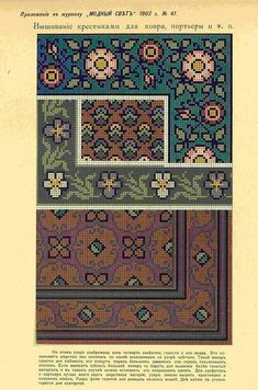 """Photo from album """"Вышивка on Yandex. Cross Stitch Borders, Cross Stitching, Cross Stitch Embroidery, Hand Embroidery, Cross Stitch Patterns, Russian Embroidery, Stitch Book, Chart Design, Tapestry Crochet"""