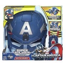 Capitão América - Capacete