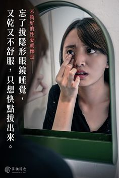 Copy Ads, Ads Creative, Word Of Mouth, Copywriting, Taiwan, Slogan, Advertising, Poster, Tokyo