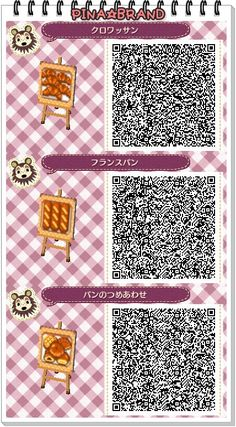 ACNL QR Code: Bakery Items for Cushions