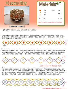 Beads Recipe[Lacery Ring]-No need for interpretation, great diagrams