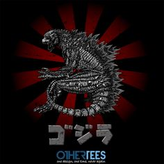 The King of all Kaiju by ddjvigo Shirt on sale until 16 March on http://othertees.com #godzilla