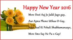 Happy New Year Hindi SMS 2016 and Wishes Messages (Best)