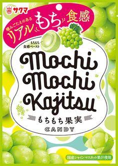 Japanese Packaging, Tea Packaging, Beverage Packaging, Japanese Logo, Snack Recipes, Snacks, Japanese Candy, Print Advertising, Milk Tea