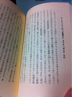 @BGY_Osaka